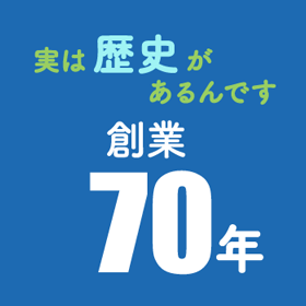 company21_03.png