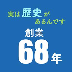 company_03_pc.png