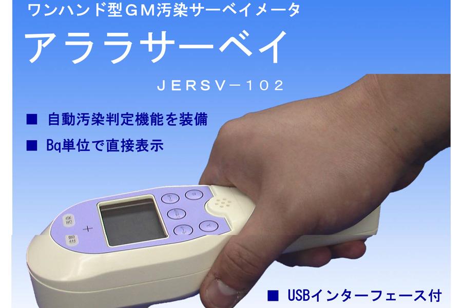1400-004-01-2003.jpg