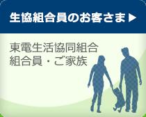 menu_img_seikyo01.png